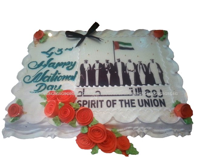 U.A.E National Day Cakes